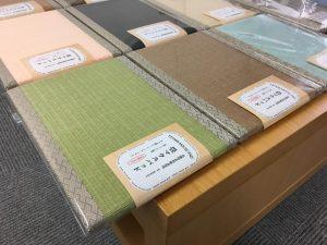 畳で作ったマウスパッド